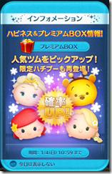 2015-01-01_01h00_52