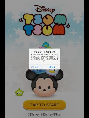 ver1.19.0アップデートお知らせ
