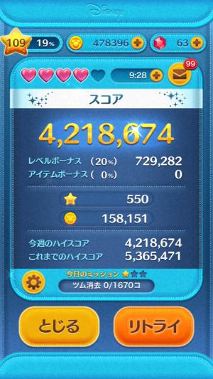 コイン5100%
