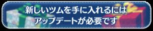 win_box_banner