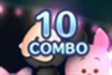 10コンボ