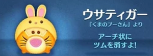 2015-04-01_02h27_26