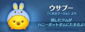 2015-04-01_02h28_28