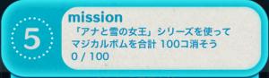 ビンゴ10枚目No.05