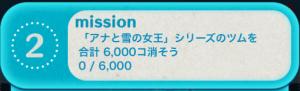 ビンゴ10枚目No.02