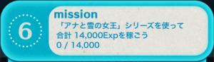 ビンゴ10枚目No.06