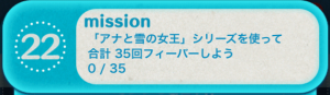 ビンゴ10枚目No.22