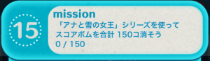 ビンゴ10枚目No.15