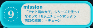 ビンゴ10枚目No.09