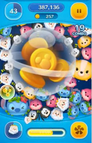 カプセル(コイン3000枚)