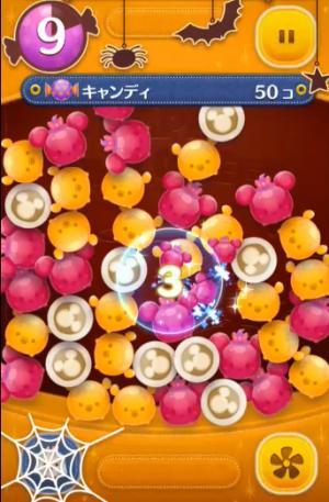 キャンディパーティー3