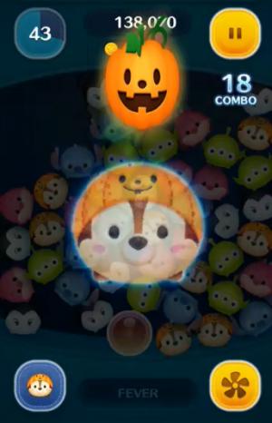 かぼちゃチップスキル2