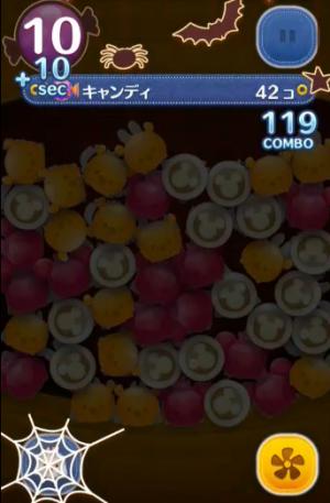 キャンディパーティー1