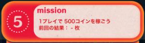 ビンゴ12枚目No.05