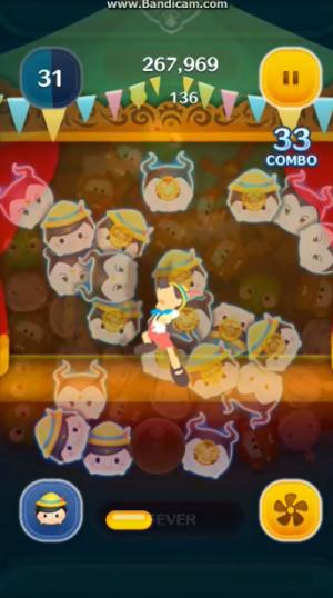 ピノキオスキル4