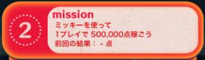 ビンゴ12枚目No.02