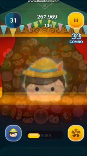 ピノキオスキル2