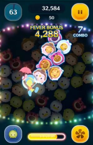 ジミニースキル4