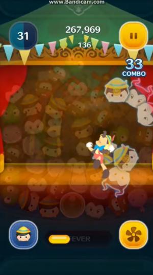 ピノキオスキル3