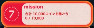 ビンゴ12枚目No.07
