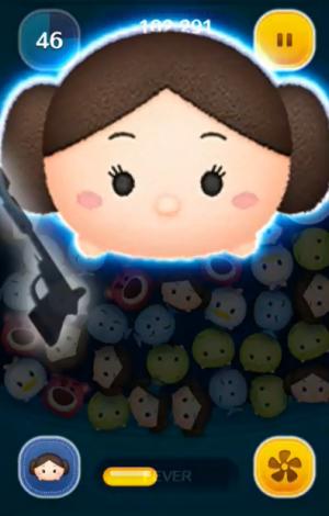 レイア姫スキル2
