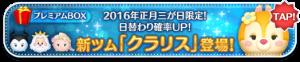 win_box_banner53