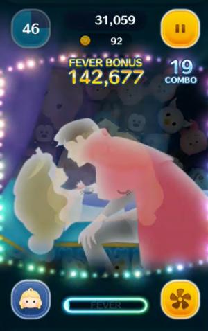 オーロラ姫スキル2