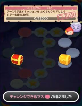紫の扉マップ拡張