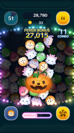 かぼちゃチップスキル