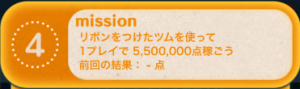 ビンゴ15枚目No.04