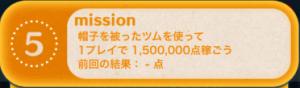 ビンゴ17枚目No.05