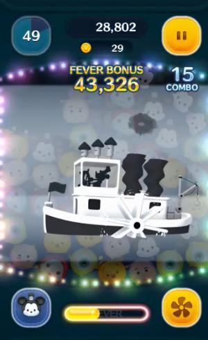 蒸気船ミッキースキル2