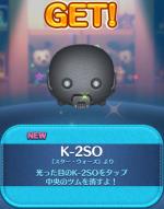ツムツム K-2SOの詳細情報とスキル内容!