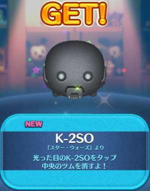 K-2SOゲット